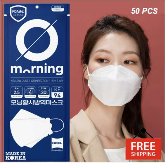 Fda kf94 mask-50 pcs